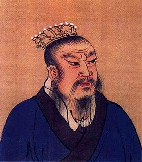 Emperor Gaozu of Han Founding emperor of the Han Dynasty (256–195 BC)