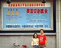 Liu Dan and Gao Yuefeng (Eric Golub) (315483325).jpg