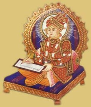 Swaminarayan - Illustration of Swaminarayan writing the Shikshapatri