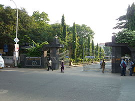 Loyola college entrance.jpg