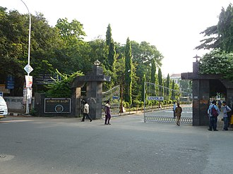 Loyola College, Chennai - Image: Loyola college entrance