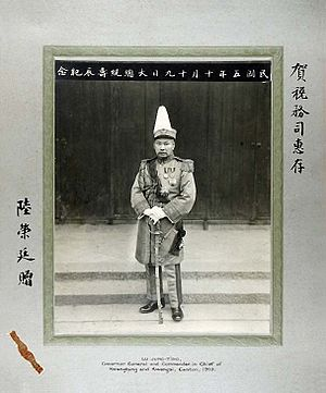 "Lu Rongting - Lu's gift to RFC Hedgeland, dated 19 October 1919. Caption reads: ""Lu Jung-T'ing, Governor General and Commander in Chief of Guangdong and Guangxi, Canton""."