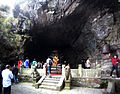 Lushan Mountain Celetial Cave.JPG