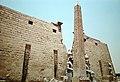 Luxor Temple Pylon of Rameses II and Obelisk (9794841315).jpg