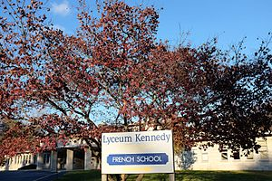 Lyceum Kennedy International School - Campus in Ardsley