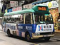 MV1344 Hong Kong Island 59A 04-01-2018.jpg