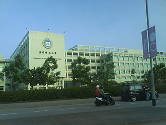 Macau University of Science and Technology - Macau University of Science and Technology