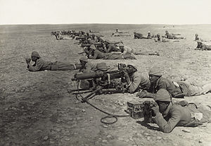 Archibald Murray - Ottoman Machine Gun Corps in position during the Second Battle of Gaza: Murray withdrew his troops