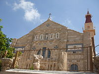 Madaba Beheading St John Church 7.JPG