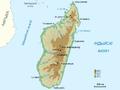 Madagascar be mapa.png
