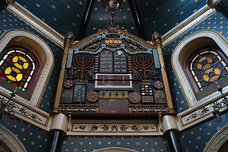 Magen David Synagogue (Kolkata) - Magen David Apse