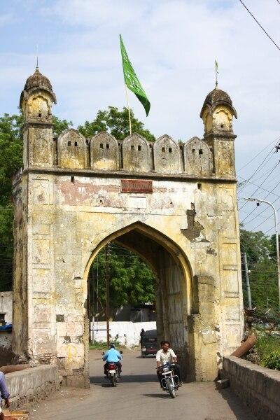 Mahmood gate