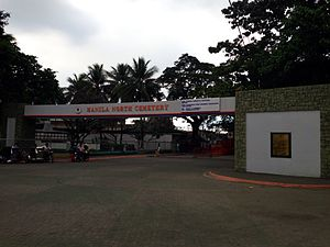 Manila North Cemetery - Entrance of the Manila North Cemetery