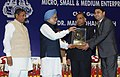 Manmohan Singh presented the National Awards to the Micro, Small & Medium Enterprises, for their outstanding entrepreneurship, at a function, in New Delhi. The Minister of State (Independent Charge) for Micro (1).jpg