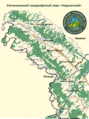Lviv Geography | RM.