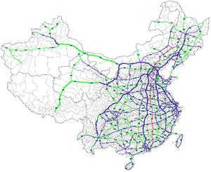 G20 Qingdao–Yinchuan Expressway #