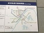 Map of Wuhan Metro in Tianhe International Airport Station.jpg