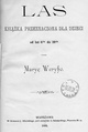 Marya Weryho-Las.pdf