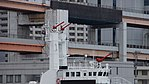 Mast of JCG Fudo(PC-55) right side view at Port of Kobe Novenber 11, 2017.jpg