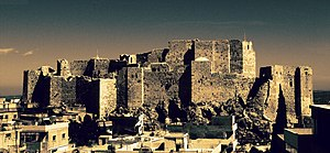Assassins - Masyaf Castle, one of the most famous historical sites in Syria and once the homeland of the Assassins