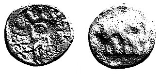 Datta dynasty - Image: Mathura Uttamadatta