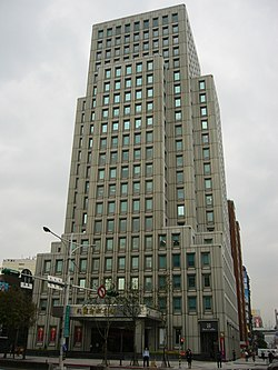 Mega Holdings Building on Zhongxiao East Road, Taipei 20101213.jpg