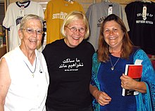 Megan Rice, Ann Wright and Candace Ross 2008