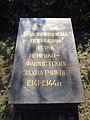 Memorial of Glory (4), Balta.jpg