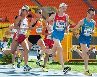 Japanese male marathon runner