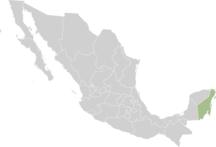 Кинтана Ро
