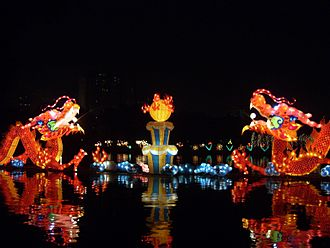 Mid-Autumn Festival - Mid-Autumn Festival decorations in Beijing