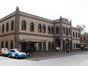 Yemen Military Museum - Yemen Military Museum