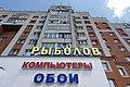 Minsk, Belarus - panoramio (383).jpg