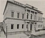 Mitsui Bank Hiroshima Branch 1928 - 1.jpg