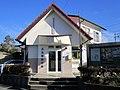 Miyazaki Kita Police station Uriuno Residential police box.jpg