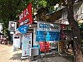 Mobile myanmar IMG 20180407 091027 yan shin street yankin yangoon.jpg
