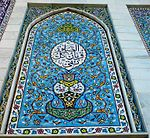 Mohammad Rasul al-Allah Mosque - Ghal'e Now Zone -Nishapur Tiling 10.JPG