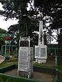 MoisesEscuetaParkTiaong,Quezonjf1371 07.JPG