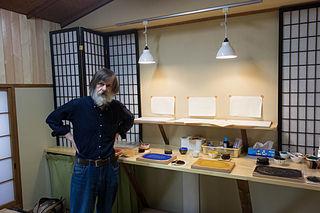 David Bull (craftsman) Printmaker