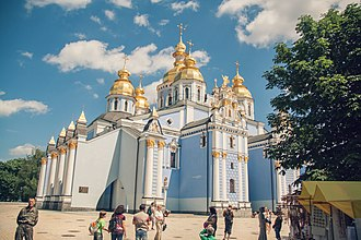 Ukrainian culture - Golden-Domed Baroque architecture. St. Michael's Golden-Domed Monastery.