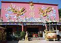 Monastery of Ten Thousand Buddhas 萬佛寺 (8225591379).jpg