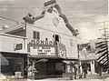 Monroe Theater, Duval Street, Key West 1961.jpg