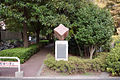 Monument-of-Akasaka-Fire-Station.jpg