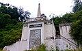 Monument Raja Mardobur Sirait 01.jpg