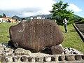 Monument of Daisen-Sanka 02.jpg