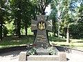 Monument to Kruty Heroes, Kyiv.jpg