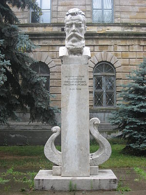 English: Monument to Nikolai Rimsky-Korsakov i...