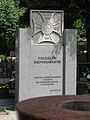 Monument to the Victims of Stalinism in Katowice 016.JPG