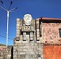 Monumento conmemorativo de Alaverdi.jpg