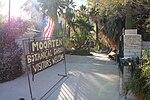 Moorten Botanical Garden and Cactarium.jpg